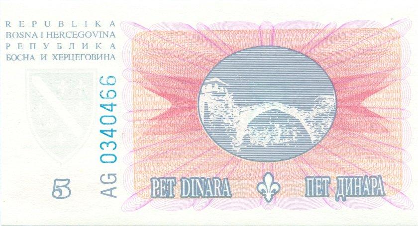 Bosnia and Herzegovina P40 5 Dinara 1994 UNC
