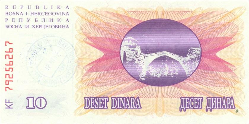 Bosnia and Herzegovina P53f 10.000 Dinara 1993 UNC