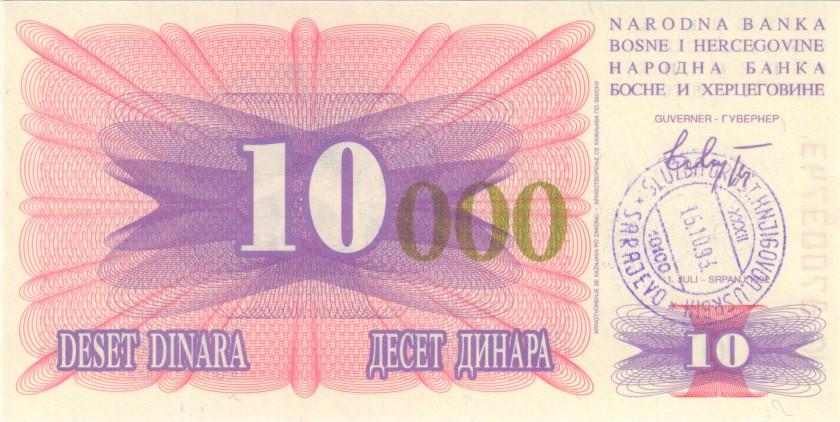 Bosnia and Herzegovina P53e 10.000 Dinara 1993 UNC