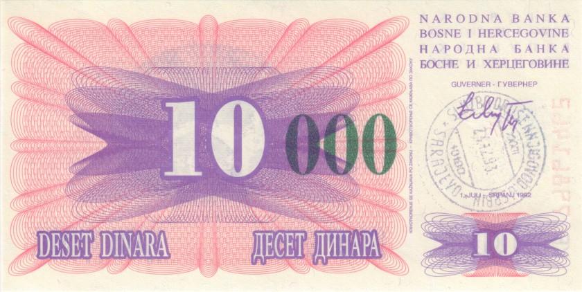 Bosnia and Herzegovina P53g 10.000 Dinara 1993 UNC