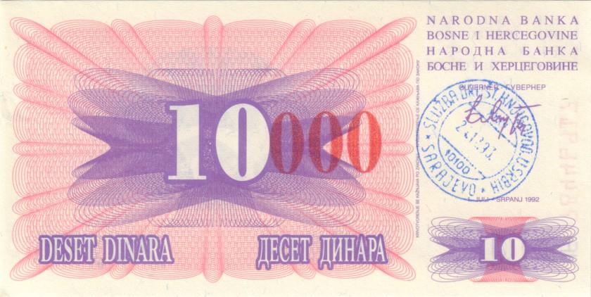 Bosnia and Herzegovina P53h 10.000 Dinara 1993 UNC