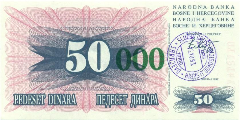 Bosnia and Herzegovina P55e 50.000 Dinara 1993 UNC
