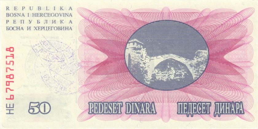 Bosnia and Herzegovina P55f 50.000 Dinara 1993 UNC