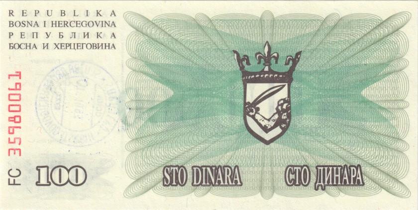 Bosnia and Herzegovina P56e 100.000 Dinara 1993 UNC