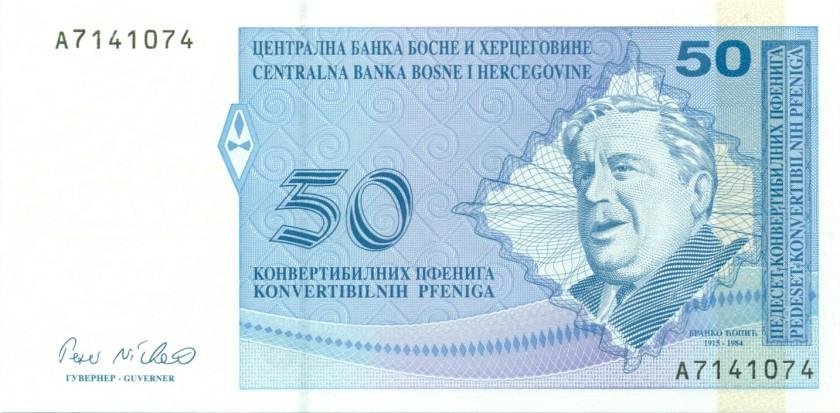Bosnia and Herzegovina P58 50 Konvertibilnih Pfeniga (Convertible Pfeniga) 1998