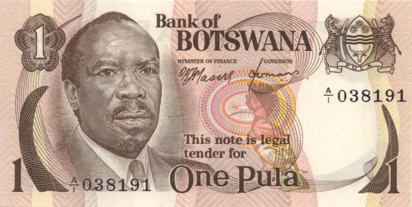 Botswana P1 1 Pula 1976 UNC