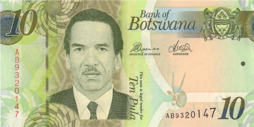 Botswana P30b 10 Pula 2010 UNC