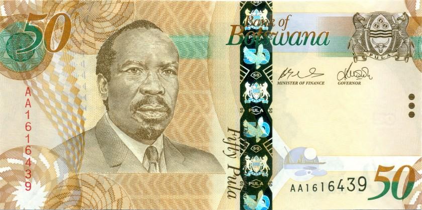 Botswana P32a 50 Pula 2009 UNC