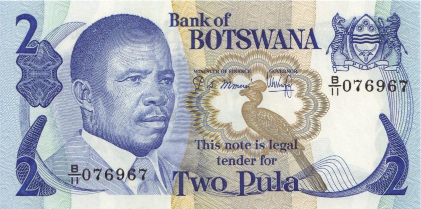 Botswana P7b 2 Pula 1982 UNC