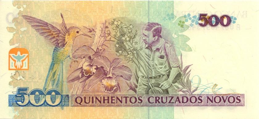 Brazil P222 500 Cruzados Novos 1990 UNC