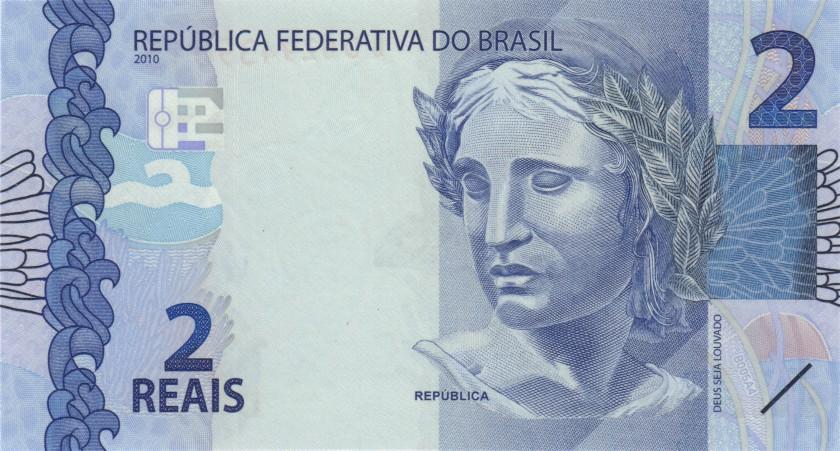 Brazil P252a 2 Reais 2010 UNC