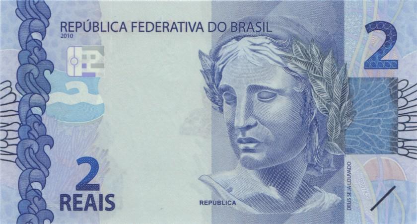 Brazil P252c 2 Reais 2010 UNC