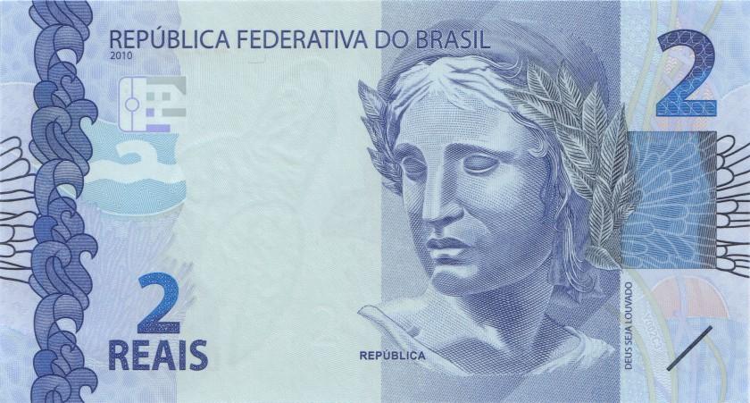 Brazil P252d(2) 2 Reais 2010 UNC