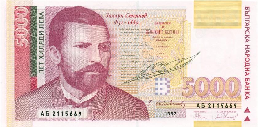 Bulgaria P111 5.000 Leva 1997 UNC
