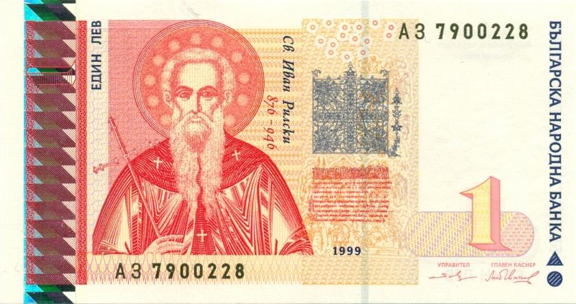Bulgaria P114 1 Lev 1999 UNC