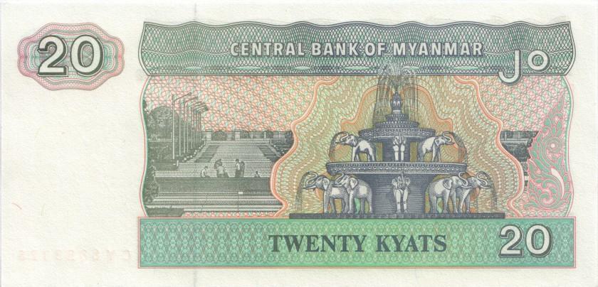 Burma (Myanmar) P72r REPLACEMENT 20 Kyats prefix CY 1994 UNC