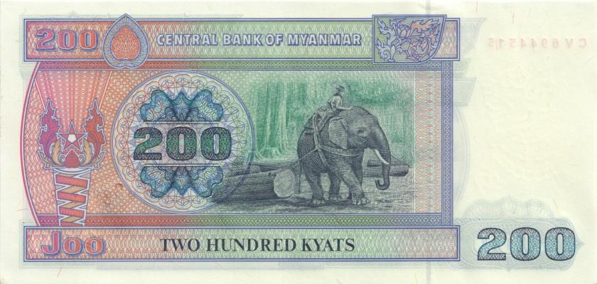 Burma (Myanmar) P75b 200 Kyats 1995 UNC-