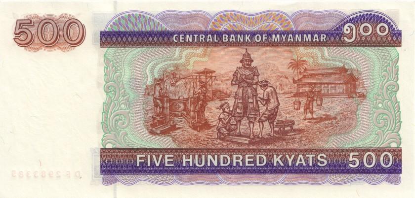 Burma (Myanmar) P76b 500 Kyats 1995 UNC-