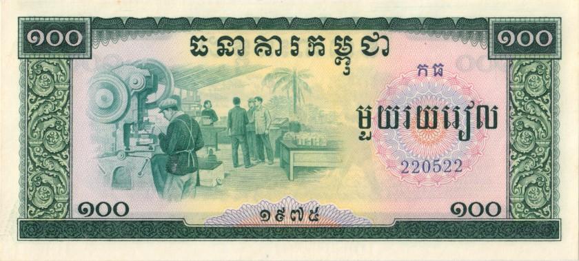 Cambodia P24 100 Riels 1975 UNC