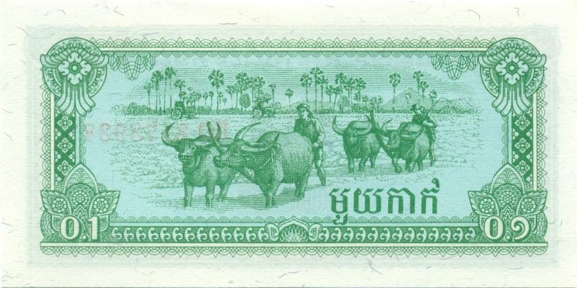 Cambodia P25 0.1 Riel 1979 UNC