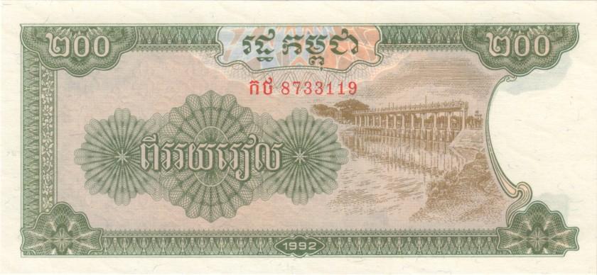 Cambodia P37 200 Riels 1992 UNC