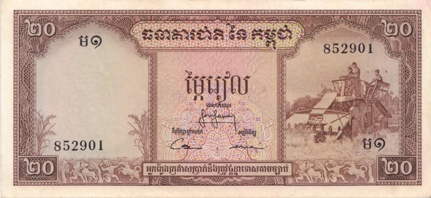 Cambodia P5c(3) 20 Riels 1975 AU-UNC