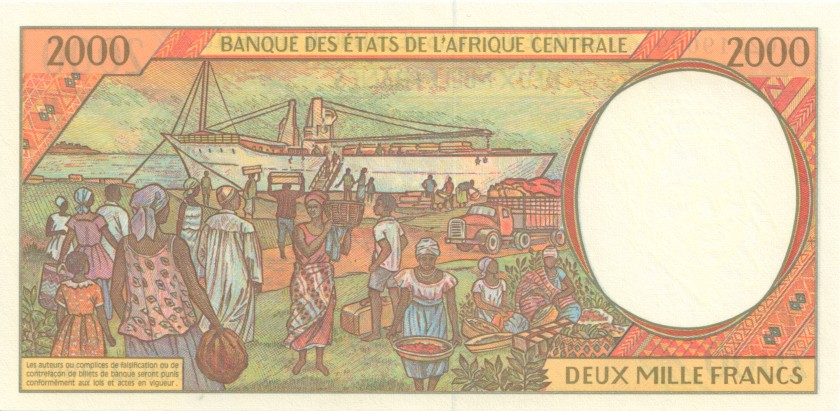 Central African States Cameroon P203Ea 2.000 Francs 1993 UNC