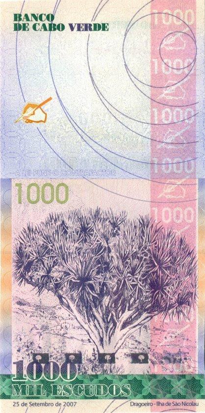 Cape Verde P70 1.000 Escudos 2007 UNC