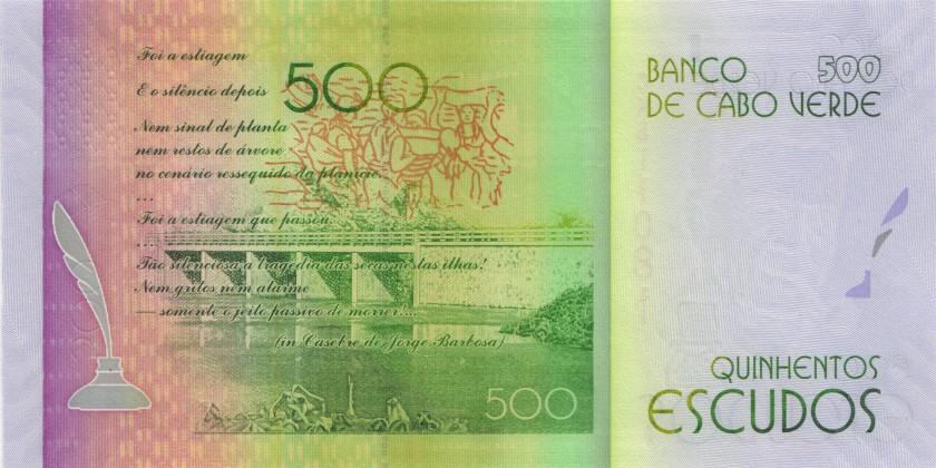 Cape Verde P72 500 Escudos 2014 UNC