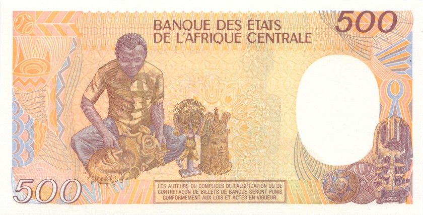 Central African Republic P14c 500 Francs 1987 UNC