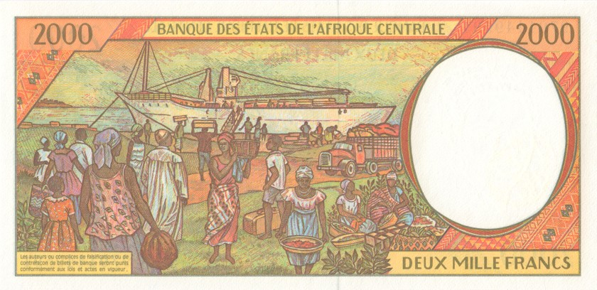 Central African States Cameroon P203Ed 2.000 Francs 1997 UNC