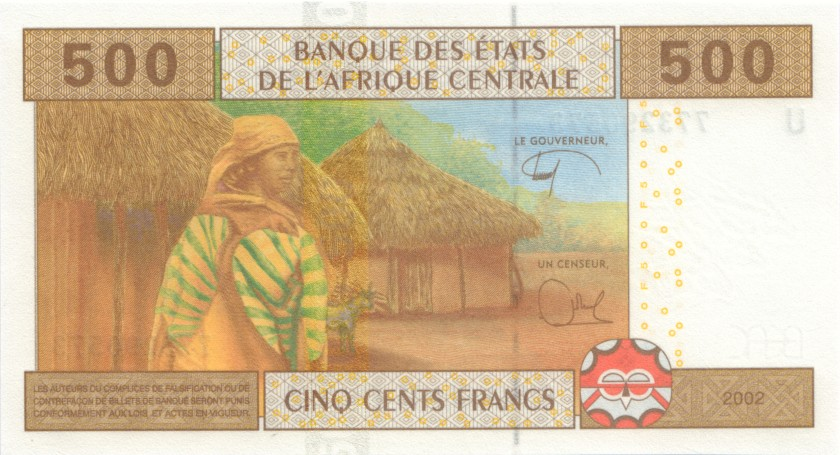 Central African States Cameroon P206Ue 500 Francs 2002 UNC
