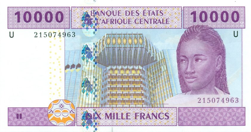 Central African States Cameroon P210U(2) 10.000 Francs 2002 UNC