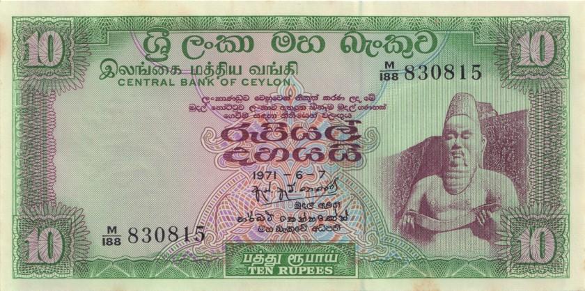 Ceylon P74b 10 Rupees 07.06.1971 AU