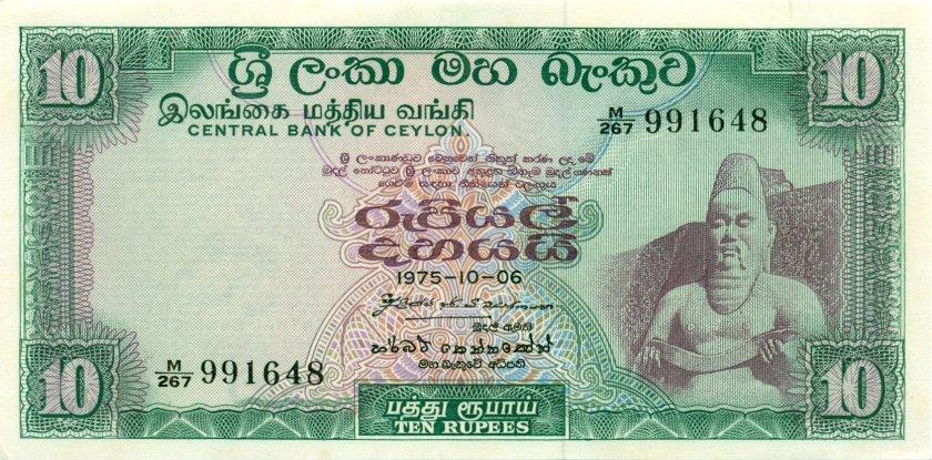Ceylon P74Ab 10 Rupees 1975 UNC