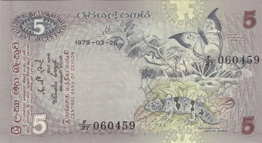 Ceylon P84 5 Rupees 1979 UNC