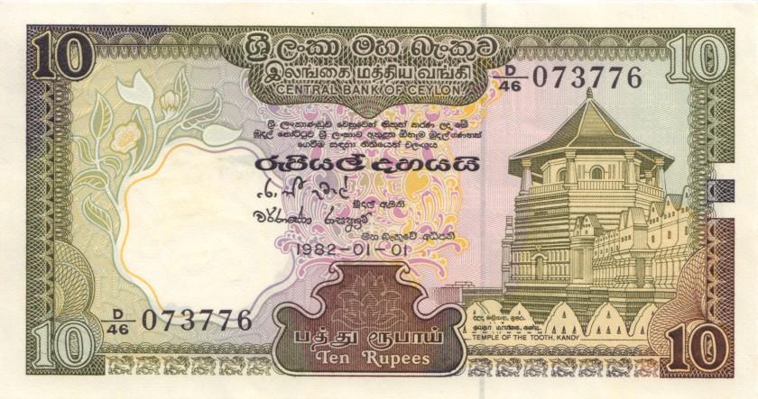 Ceylon P92a 10 Rupees 1982 UNC
