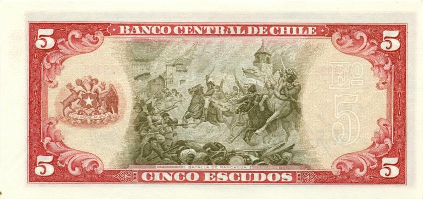 Chile P138(6) 5 Escudos 1964 UNC