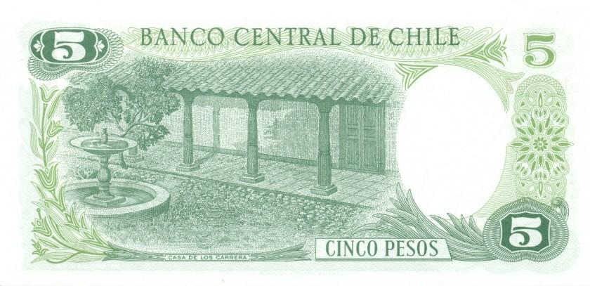 Chile P149a 5 Pesos 1975 UNC