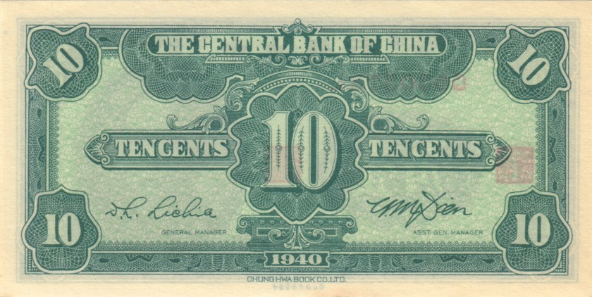 China P226 10 Cents 1940 UNC