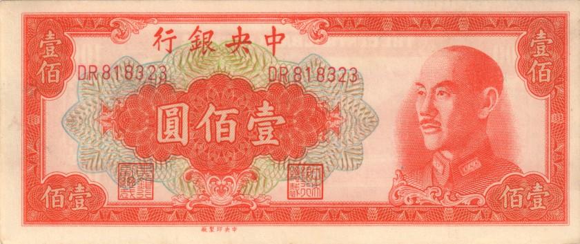 China P408 100 Yuan 1949 AU