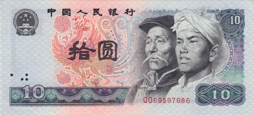 China P887 10 Yuan 1980 AU-