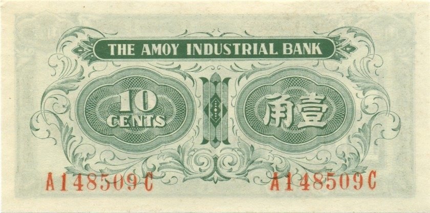 China P-S1657 10 Cents 1940 UNC