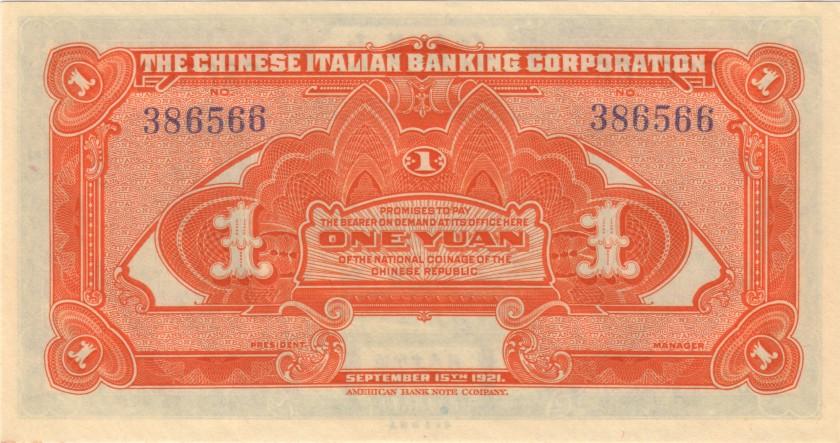 China P-S253 1 Yuan 1921 UNC