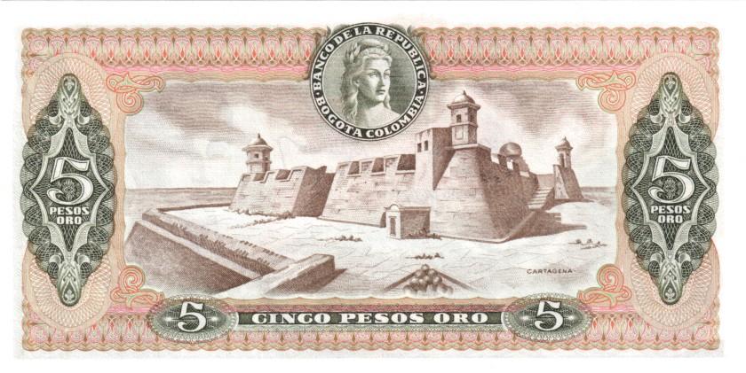 Colombia P406e 5 Pesos Oro 1977 UNC