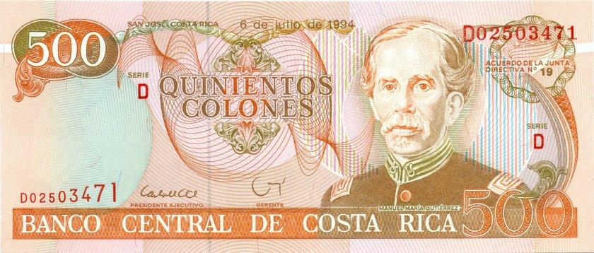 Costa Rica P262 500 Colones 1994 UNC