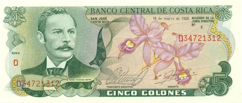 Costa Rica P236d 18.03.1980 5 Colones 1980 UNC