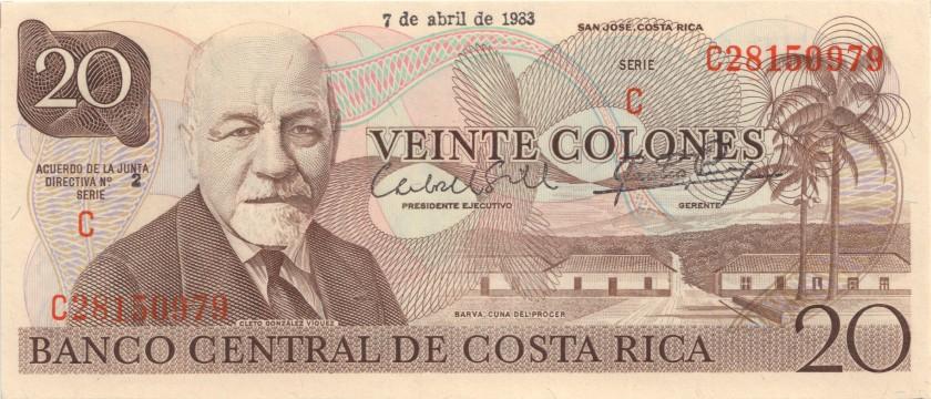 Costa Rica P238c 20 Colones 1983 UNC