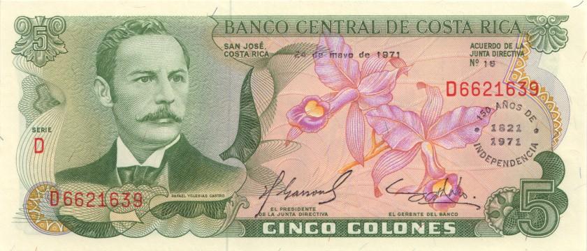 Costa Rica P241 5 Colones 1971 UNC-