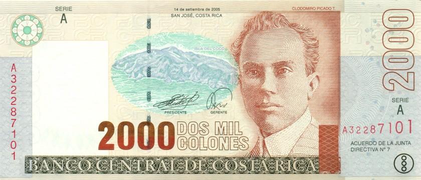 Costa Rica P265e 2.000 Colones 2005 UNC